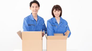 工場内作業員|未経験歓迎|日勤専属|週5日勤務