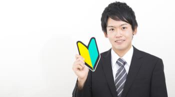 <職業紹介>業界未経験OK|熊本駅直結|ウエディングプランナー