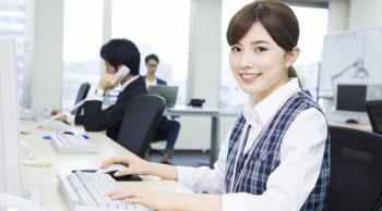 長期歓迎|会計ソフトを使用した経理事務|土日休み