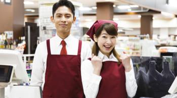 週3~OK|オープニングスタッフ大募集|フルタイム|スーパー内食品レジ