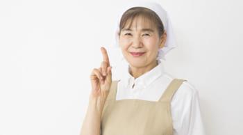 1日4h~OK|病院内での調理補助|シニアさん活躍中