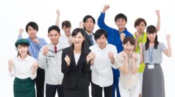 「セミコンダクタ・モビリティ・食料品・観光関連産業」への就職をサポートします!
