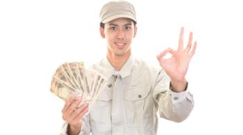 月収25万円以上可|ボタンを押すだけ機械加工|社宅完備
