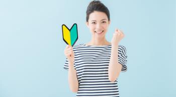 女性活躍中|扶養内可|野菜や果物の袋詰め・陳列