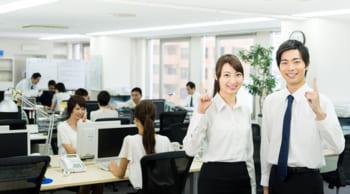 正社員が目指せる|東区|IT企業での事務