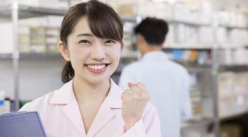 調剤薬局での受付事務|未経験OK|正社員登用の可能性有