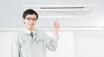 日勤のみ&土日祝休み|高時給1150円|空調設備のメンテナンス