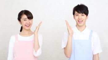 正社員が目指せる 熊本県支援事業 生活介助などの介護職