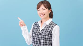 八代市での一般事務|月収16万円以上可能|社員登用狙えます