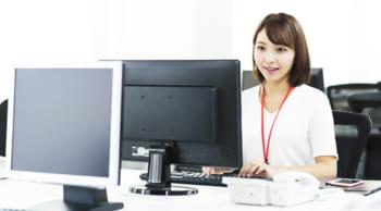 土日祝休|CAD経験者必見|事務補助及び調査同行業務
