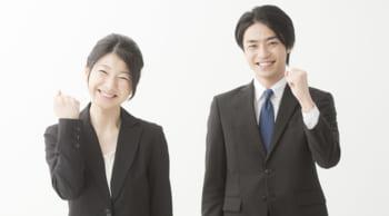 正社員が目指せる|熊本県支援事業|データ入力等の会計事務