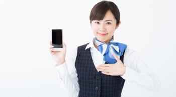 高時給1310円~|月収22万以上可|スマートフォンの案内業務