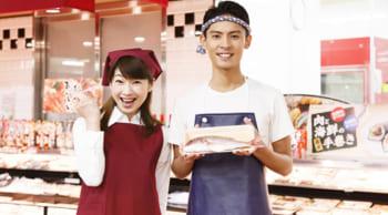 長崎市|主婦(夫)さん活躍中|スーパー内鮮魚コーナーstaff