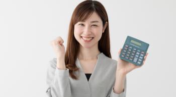 経験者優遇|月収20万円以上可能|車通勤OK|大手住宅メーカーでの発注・請求書対応