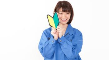 夕方~フルタイム│女性活躍│食品工場内簡単軽作業
