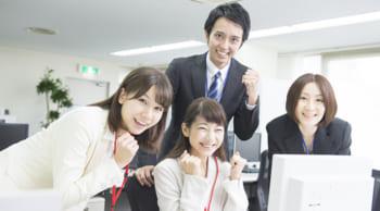 宮崎で働きたい方歓迎|UIターン応援|正社員雇用前提|カスタマーサポート業務