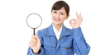 平日のみ|プラスチック製品の検査|女性活躍中|未経験OK