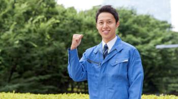 高時給|大手航空部品の製造工場での軽作業|男性スタッフ活躍中