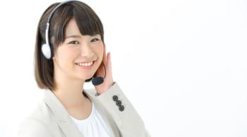 週3日~|電話発信|1日4H~勤務可|時給1300円|扶養内可