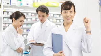 調剤薬局事務|経験・資格不問|正社員登用有