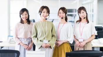 週4日~|コールセンター・受電|20~30代女性活躍