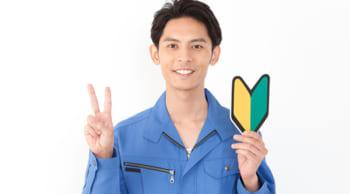正社員へステップアップ可能|ピッキング・梱包|未経験OK