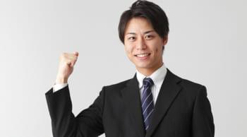 事務員|地域の求職者向け人材育成支援事業