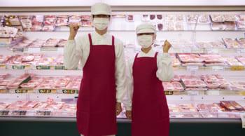 長崎市|短時間|主婦(夫)さん活躍中|スーパー内精肉コーナー業務