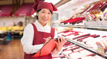 スーパー内精肉staff|8~13時|主婦(夫)歓迎|簡単軽作業
