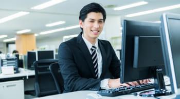 正社員が目指せる|熊本県支援事業|システムエンジニア・プログラマー