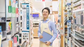 月収17万円以上可|資材運搬・品出し・レジ|男性活躍中