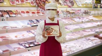 未経験OK|男女活躍中│スーパーでの鮮魚コーナースタッフ