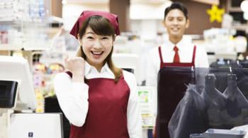 1日4H勤務|スーパーでのレジ|扶養内・WワークOK