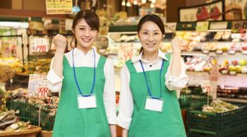 扶養内可|中高年スタッフ活躍中|スーパー内でのお仕事多数