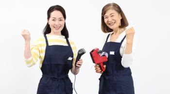 週3日~ ホームセンター商品仕分け 土日休み 扶養内OK