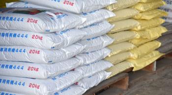 肥料の製造・出荷作業等|2名急募|未経験歓迎|正社員が目指せます
