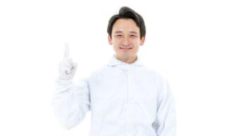 オープニング|部品の仕分け・組付け|時給1400円|10名募集