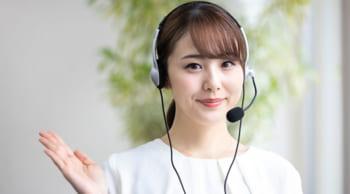 扶養内勤務可|コールセンター経験者必見|通販商品の受電対応