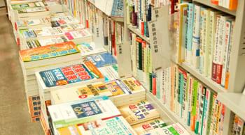 オープニングスタッフ|経験が活かせる|書店の店長or管理職