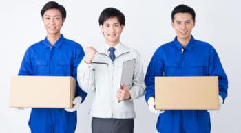 月収20万以上可|男性活躍中|物流会社での仕分け・積み込み