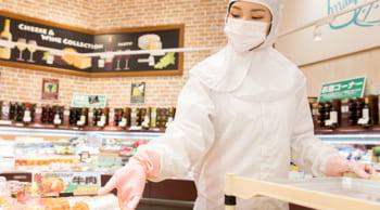 主婦(夫)歓迎|扶養内OK|精肉・惣菜・ベーカリー業務