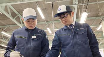 <正社員>製造技能職|社宅完備|宮崎県都城市